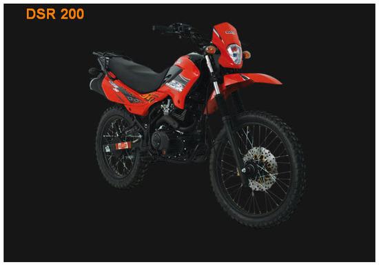 UM DSR 200