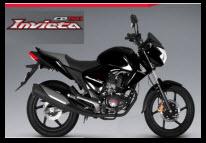 Nueva Honda CB150 Invicta