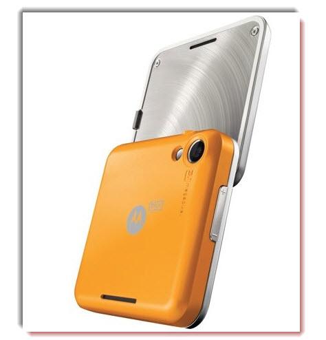 Motorola Flipout, pantalla giratoria
