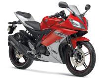 Yamaha YZF-R15 Versión 2.0