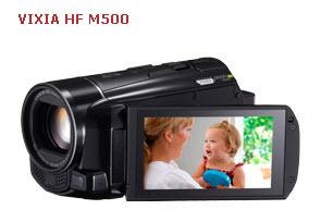Nueva Videocámara Canon VIXIA HF M500