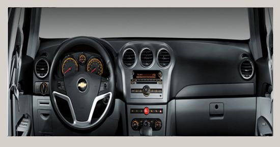 Chevrolet Captiva Sport 3.0, diseño  interior
