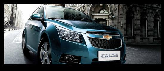 Chevrolet Cruze Sedan vista, parte frontal