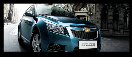 Chevrolet Cruze Sedan vista, parte frontal