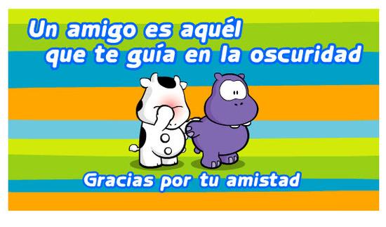Frases De Amor Y Amistad 2012 Dia De La Amistad Para Un Amigo