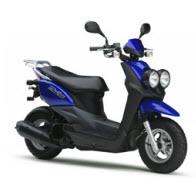 Nuevo Yamaha BW´S 2013