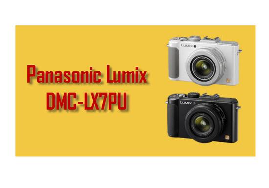 Lumix DMC-LX7PU