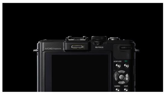Panasonic Lumix DMC-LX7PU, atras