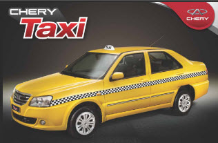 Chery Taxi 2013 Colombia