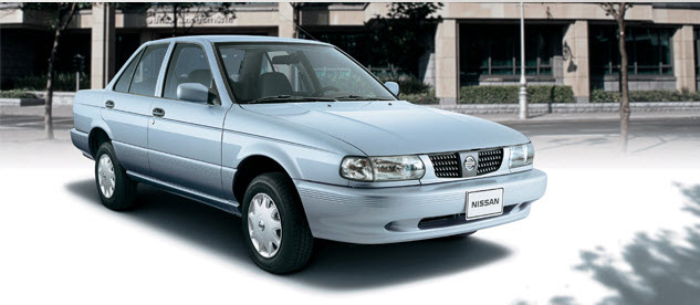 Nissan Sentra B13 1600