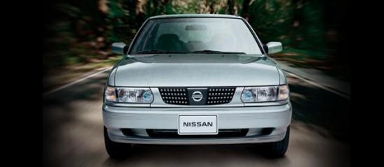 Nissan Sentra B13 exterior