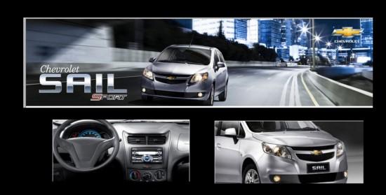 Chevrolet Sail Sport