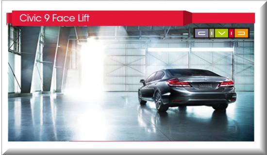 Honda Civic 9 Face Lift, vista parte trasera