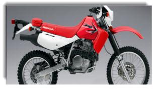 Honda XR 650L