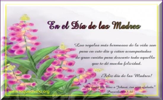 Postales Día de la Madre
