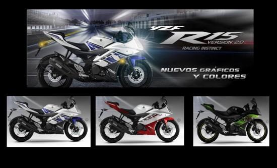 Yamaha YZF R15 2.0 2014