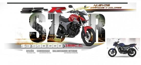 Yamaha SZ-R 2014