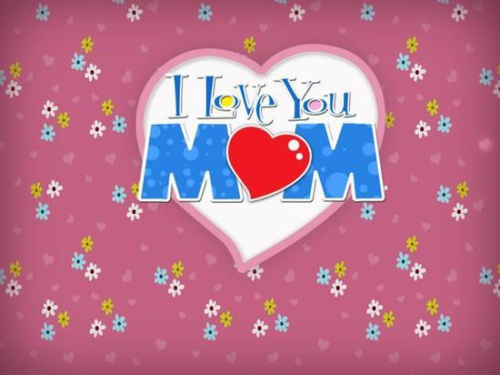 Día de la madre fondo de pantalla - Wallpapers resolución 600 x 480