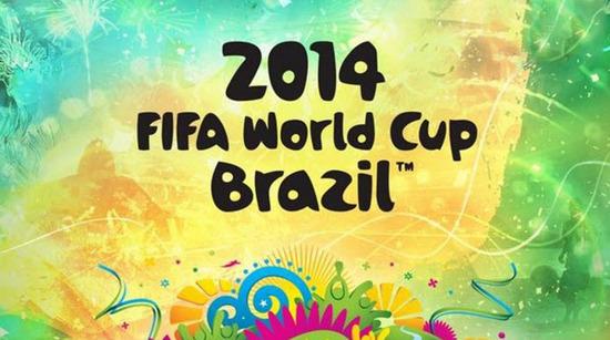 entradas al mundial de brasil