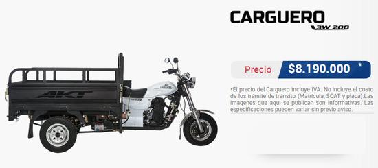Precios de motos nuevas AKT en Colombia