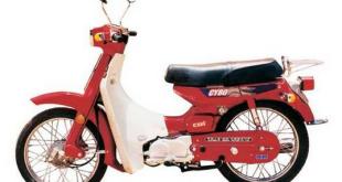 catalogo-de-partes-yamaha-v80-modelo-2000-1
