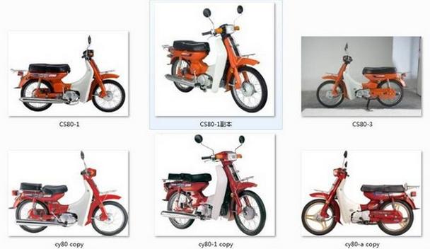 catálogo de partes yamaha v80 modelo 2000