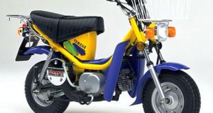 manual-de-partes-yamaha-lb-80-modelo-2000