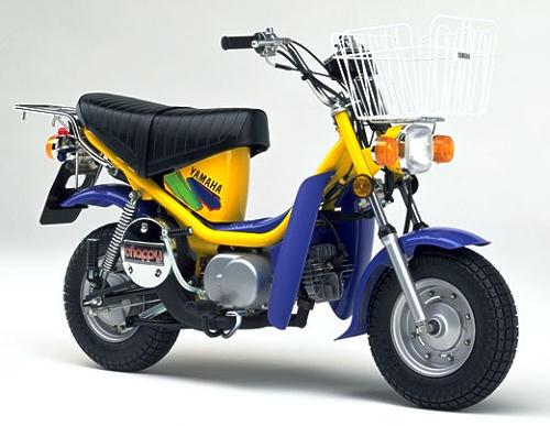 manual de partes yamaha lb 80 modelo 1995 y 1998