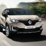 Nueva Renault Captur