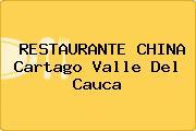 RESTAURANTE CHINA Cartago Valle Del Cauca