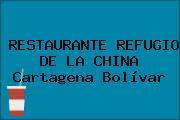RESTAURANTE REFUGIO DE LA CHINA Cartagena Bolívar