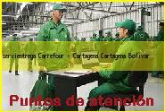 <i>servientrega Carrefour - Cartagena</i> Cartagena Bolivar