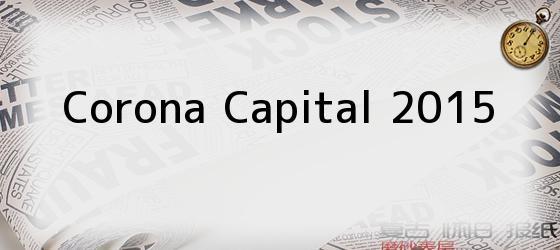 Corona Capital 2015