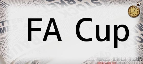 Fa Cup Enlaces Im 225 Genes Videos Y Tweets Precios