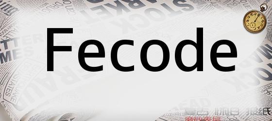<i>Fecode</i>