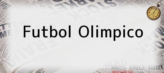 Futbol Olimpico