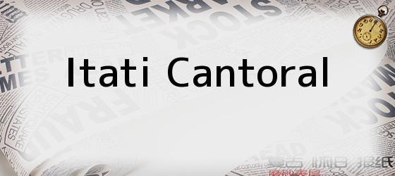 Itati Cantoral