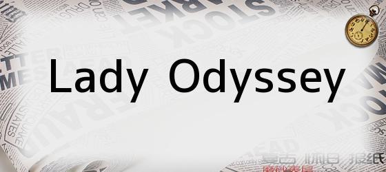Lady Odyssey