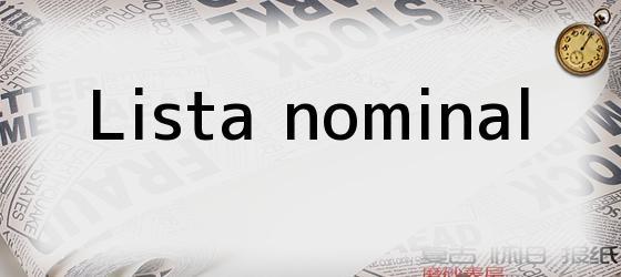 Lista nominal