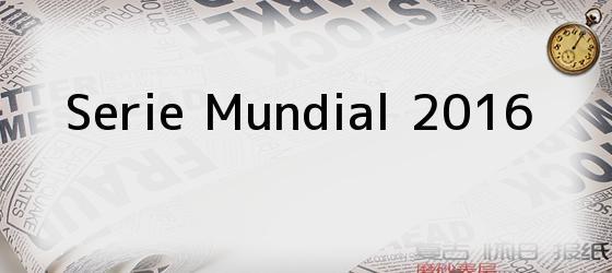 Serie Mundial 2016