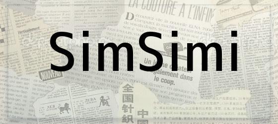 SimSimi