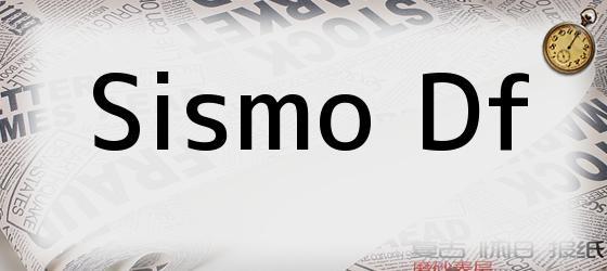 Sismo Df