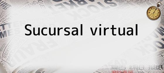 Sucursal virtual