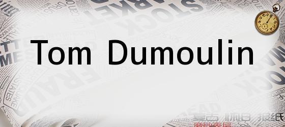 Tom Dumoulin