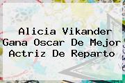 <b>Alicia Vikander</b> Gana Oscar De Mejor Actriz De Reparto