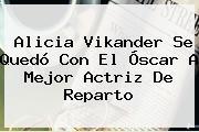 <b>Alicia Vikander</b> Se Quedó Con El Óscar A Mejor Actriz De Reparto