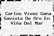 <b>Carlos Vives</b> Gana Gaviota De Oro En Viña Del Mar