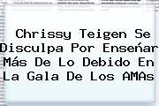 <b>Chrissy Teigen</b> Se Disculpa Por Enseñar Más De Lo Debido En La Gala De Los AMAs