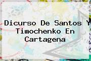 Dicurso De Santos Y <b>Timochenko</b> En Cartagena