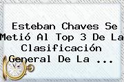 <b>Esteban Chaves</b> Se Metió Al Top 3 De La Clasificación General De La ...